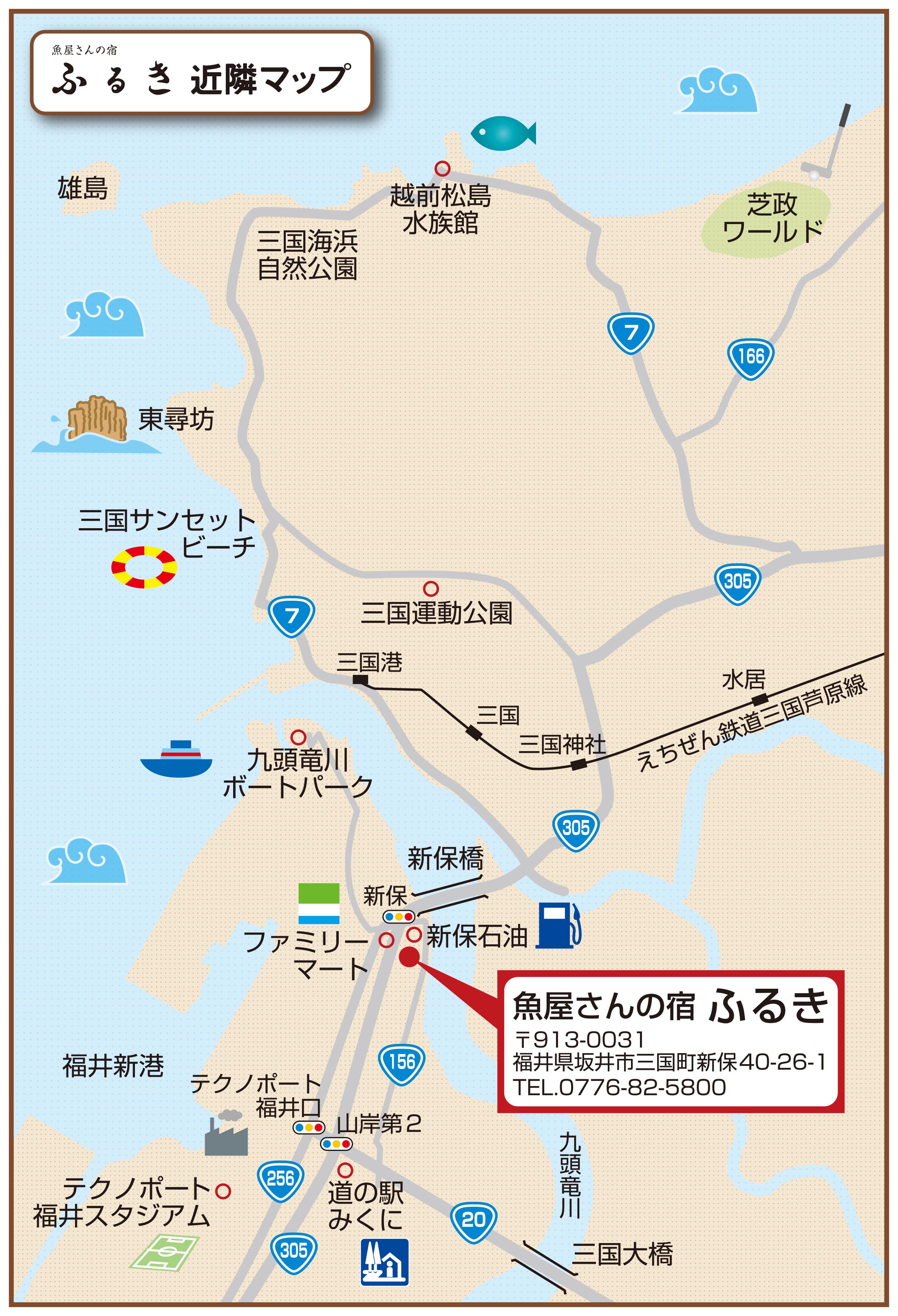 ふるき近隣マップ